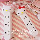 智能USB插座 可愛卡通貓咪造型插線板多功能創意插座