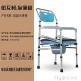 坐便椅衡互邦坐便椅可折疊老人家用坐便器孕婦老年人坐廁椅殘疾人馬 麥吉良品YYS