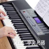 電子琴成人兒童幼師專用初學者入門61鋼琴鍵成年專業88 JY9469【pink中大尺碼】