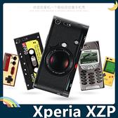 SONY Xperia XZ Premium G8142 復古偽裝保護套 PC硬殼 懷舊彩繪 計算機 鍵盤 手機套 手機殼 背殼 外殼