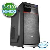 華碩B365平台【EI391-AB365M01】i3四核 SSD 480G效能電腦