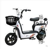 瑯玥新款48V電動自行車電瓶車小型助力車雙人鋰電代步電動車男女 童趣潮品