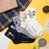 正韓直送 【 K0439】  韓國襪子 表白英文史努比中筒襪 卡通襪 韓妞必備長襪 阿華有事嗎