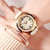 多倫茲流動水鉆女錶韓國時尚韓版潮流女學生皮帶防水石英手錶