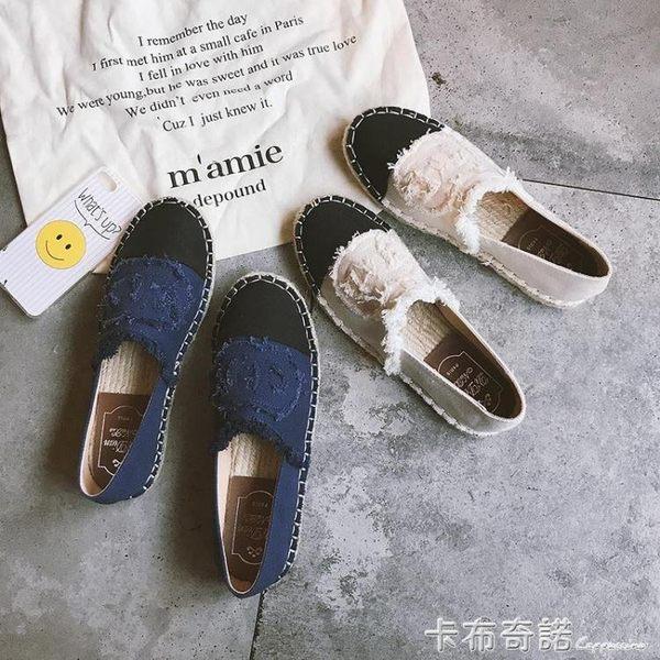 草編漁夫鞋女平底淺口單鞋春季新款社會韓版百搭一腳蹬懶人鞋  卡布奇諾