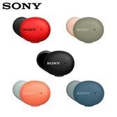 [SONY 索尼] 真無線系列 藍牙耳機-橘色(D) / 綠色(G) / 紅色(R) / 藍色(L) / 黑色(B) WF-H800