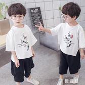 中國風寬鬆圓領白色 男童夏季T恤短袖短褲子套裝   LN3010【優童屋】