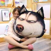 可愛哈士奇毛絨玩具抱枕公仔懶人睡覺娃娃仿真搞怪女韓國創意二哈