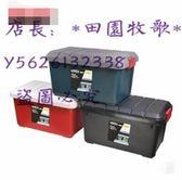 多功能車載儲物箱 雙層汽車收納箱 後備箱 整理箱 戶外車用置物箱 塑料箱 55L【田園牧歌】