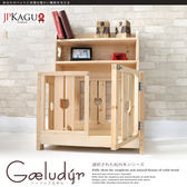 JP Kagu 毛小孩高級松木實木遊戲屋/寵物床
