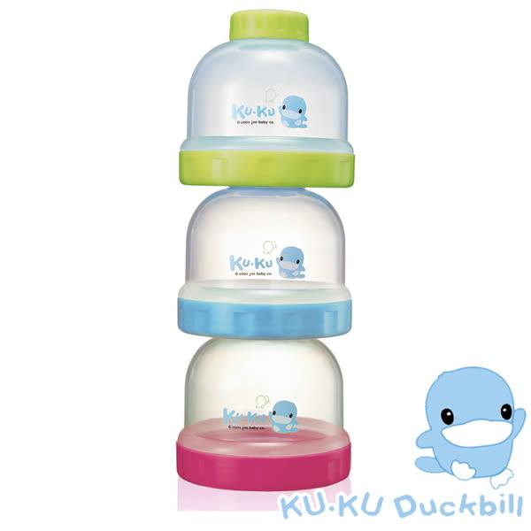 KU KU酷咕鴨 疊疊樂食物奶粉罐KU5465