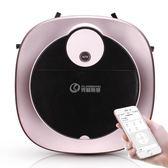 KLINSMANN掃地機器人全自動家用吸塵器拖擦地一體機igo 溫暖享家