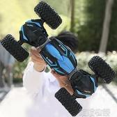 遙控玩具-新奇達遙控汽車變形扭變車電動四驅攀爬車兒童男孩玩具越野車賽車 喵喵物語