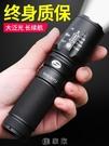 手電筒強光充電戶外超亮遠射小型迷你便攜led多功能家用耐用燈usb [現貨快出]
