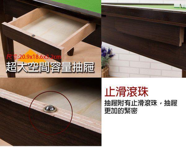 *集樂雅*【TA012】愛樂實木可收納折腳麻將桌