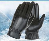 觸屏皮手套男士加厚戶外防風防水保暖加絨情侶騎行騎車摩托車  名購居家
