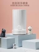 貓咪自動飲水機狗狗喂食器投食機喂食機儲糧桶貓咪喝水神器用品  圖拉斯3C百貨