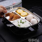 便當盒304不銹鋼分格保溫飯盒日式2單層雙層分隔學生成人兒童餐盒 【熱賣新品】