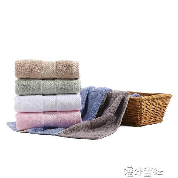 加厚毛巾純棉吸水洗臉面巾家用速幹成人全棉柔軟洗澡2條裝 港仔會社