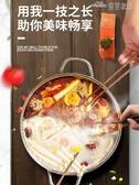 (快出) 鴛鴦鍋火鍋鍋具家用304不銹鋼電磁爐專用加厚火鍋盆大容量YYJ
