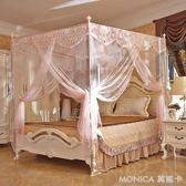 蚊帳三開門不銹鋼支架方頂 雙人家用1.2 1.5m1.8米床清倉 美斯特精品 YXS