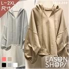 EASON SHOP(GW8210)男友風斗篷式長袖連帽T恤 V領上衣 寬鬆 落肩 OVERSIZE 閨蜜裝 長版