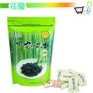 [兆瑩]台灣竹炭花生250g(口袋隨身包)*5包
