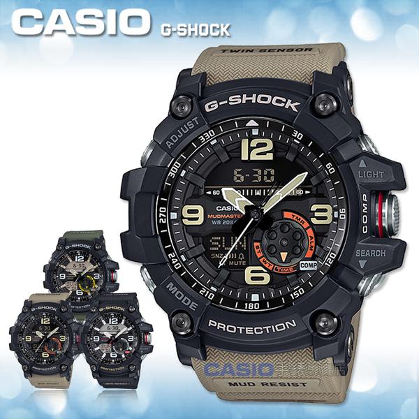CASIO 卡西歐 手錶專賣店 G-SHOCK GG-1000-1A5 DR 男錶 橡膠錶帶 LED 耐衝擊構造 世界時間