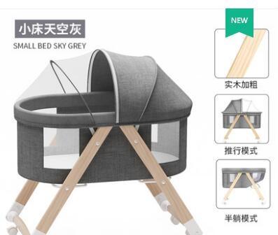 嬰兒床可移動可摺疊便攜式