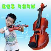 全館83折兒童音樂琴玩具 小提琴樂器錶演玩具琴寶寶玩具3 7早教益智