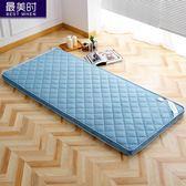 新年鉅惠宿舍地床墊學生 1.0m1.2米寢室單人上下鋪加厚超軟0.9m床懶人 東京衣櫃