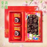 典藏罐頭禮盒(E) 埔里大香菇&螺肉2罐 附手提袋【菓青市集】