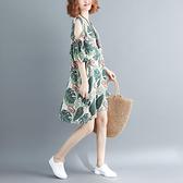 文藝洋裝 春夏新款文藝範寬鬆大碼樹葉短袖連身裙大碼印花荷葉邊露肩碎花裙 店慶降價