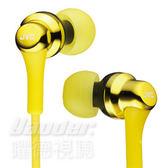 【曜德視聽】JVC HA-FX26 萊姆黃 時尚繽紛10色 耳道式耳機 /送收納盒