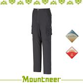 【Mountneer 山林 男 SUPPLEX抗UV兩截長褲《黑灰》】21S05-17/UPF50+/吸濕排汗/透氣/多功能/戶外