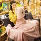 暖手抱枕被子兩用靠墊被毛絨女冬季午睡插手【聚寶屋】