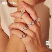 戒指女日時尚潮人歐美夸張個性鑲鉆戒指學生食指指環【韓衣舍】