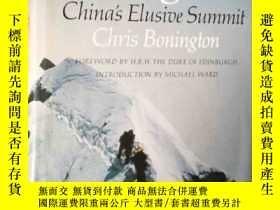 二手書博民逛書店Kongur罕見China s Elusive Summit【英