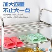 不銹鋼鞋架多層簡易鞋架子收納鞋柜子組裝寢室【千尋之旅】