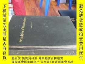 二手書博民逛書店英文書:Principles罕見Of Biochemistry(