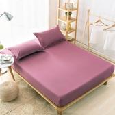 [特大]100%防水 吸濕排汗床包保潔墊(不含枕套)【靚紫】