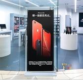 廣告架門型展架易拉寶80x180 廣告牌展示水牌宣傳海報定製製作立式落地式T 雙12 提前購