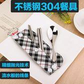 不銹鋼筷子304家用防滑成人套裝