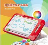 兒童磁性寫字寶寶繪畫可擦寫彩色伸縮支架塗鴉板SQ3733『科炫3C』