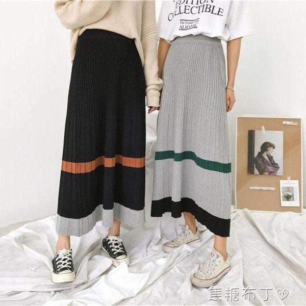 秋季新款韓版顯瘦拼色針織半身裙高腰A字傘裙中長裙女學生潮 焦糖布丁
