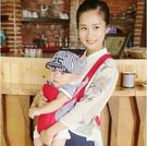 多功能嬰兒透氣背袋夏季抱袋0-2歲GZG842【每日三C】