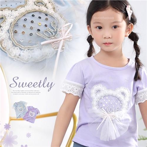 氣質亮鑽織花朵短袖棉質上衣-2色(310004)【水娃娃時尚童裝】