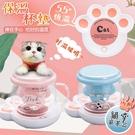 貓爪杯+保溫杯墊禮盒組 智能恆溫杯墊 恆溫55度 貓爪濾茶器 智能恒溫 加熱器 充電暖暖杯墊