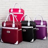 旅行袋短途行李包可套拉桿防水牛津布旅行包折疊手提行李袋 後街五號