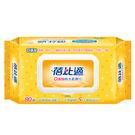 【蓓比適】零添加純水柔濕巾-橘(80抽)...